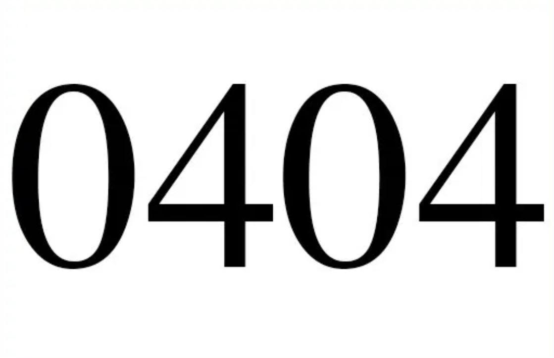 Numerologi 0404