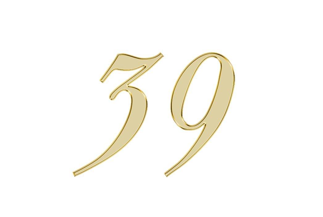 Änglanummer 39