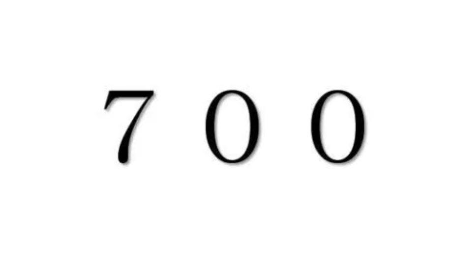 Änglanummer 700