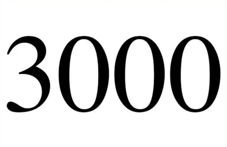 Änglanummer 3000