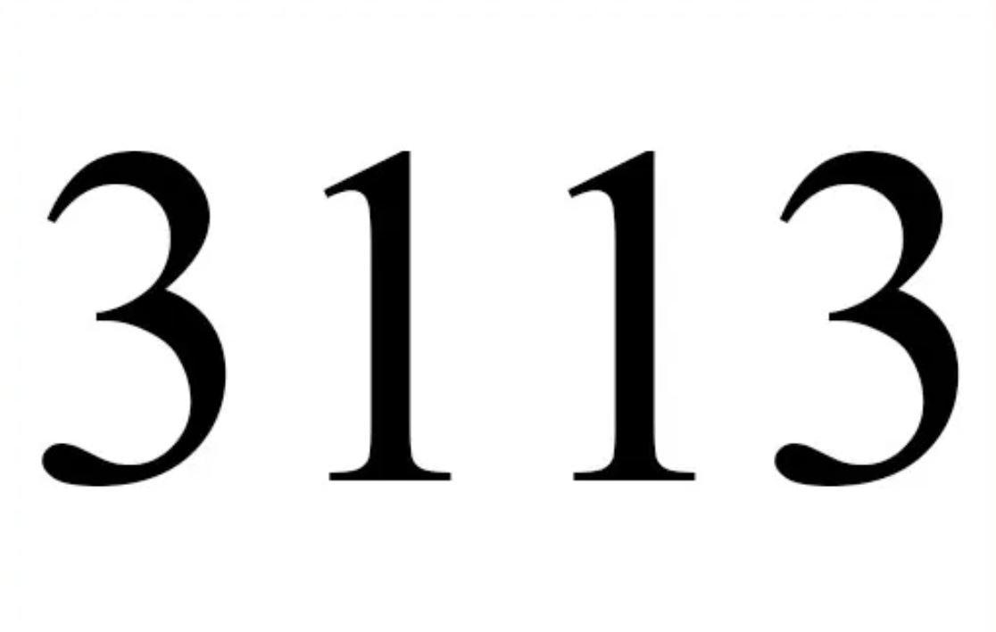 Änglanummer 3113