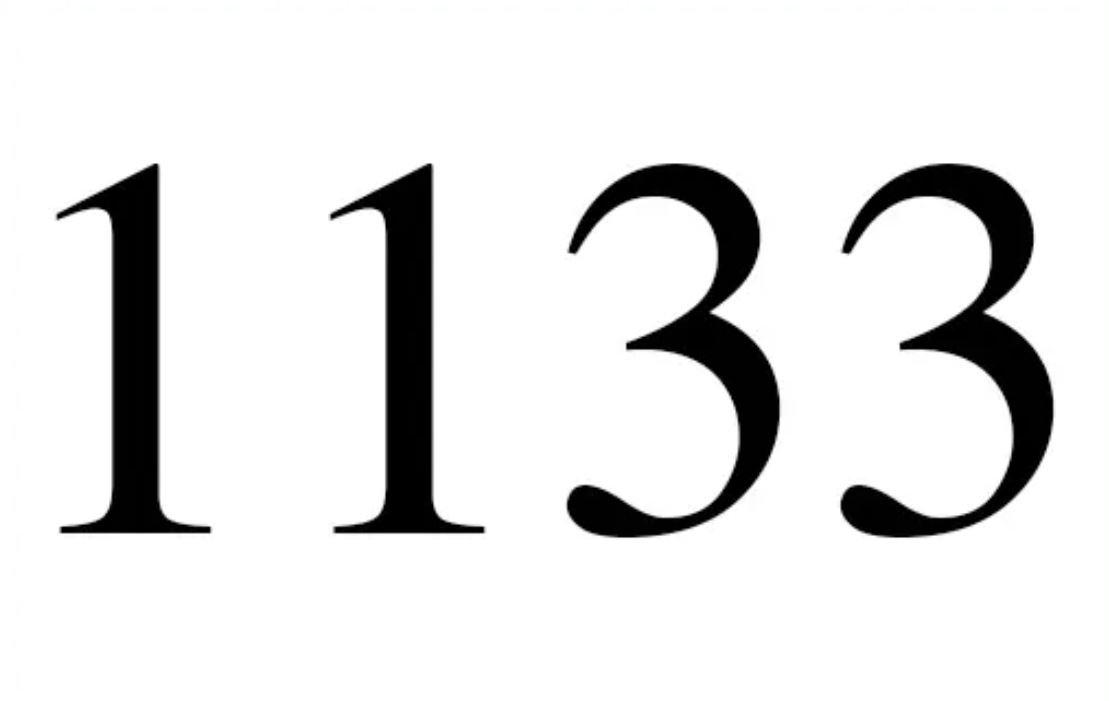Änglanummer 1133