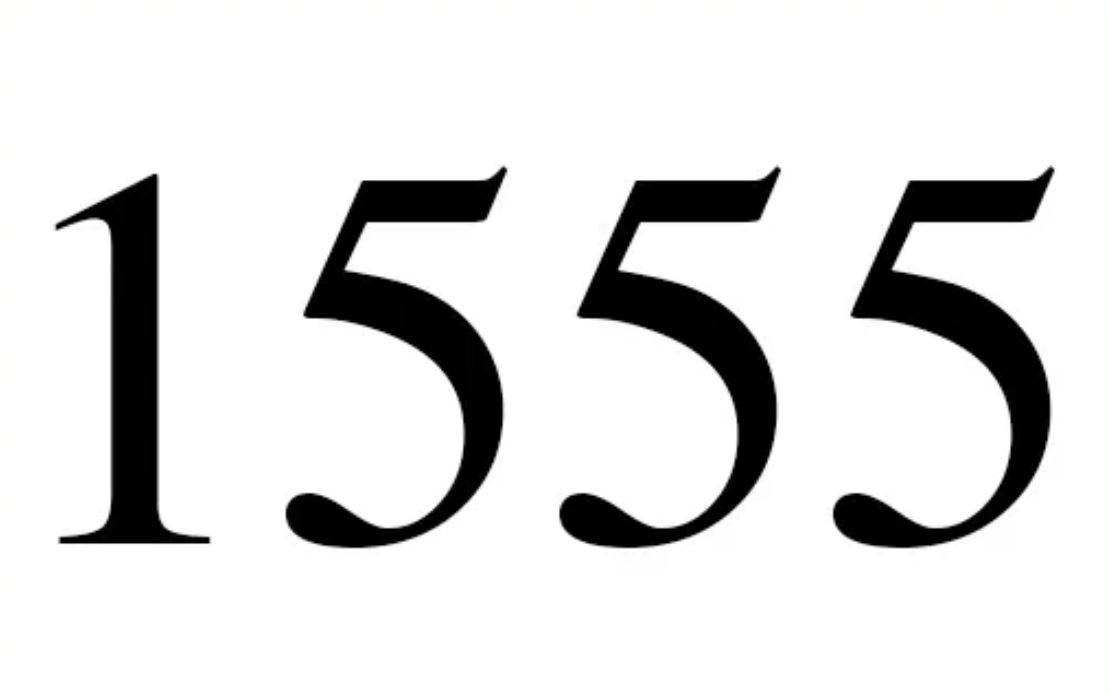 Änglanummer 1555